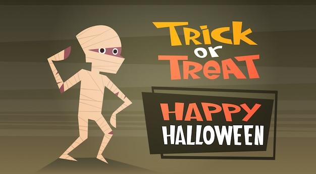 Happy halloween banner with cute cartoon mummy trick or treat