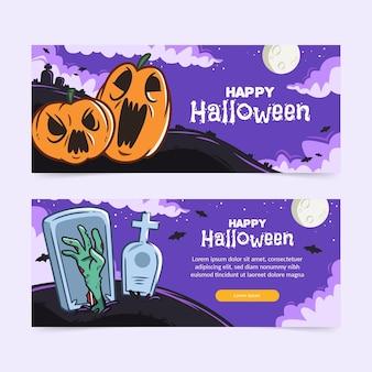 Счастливые баннеры хэллоуина