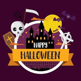 Happy halloween bat and skull in castle moon background