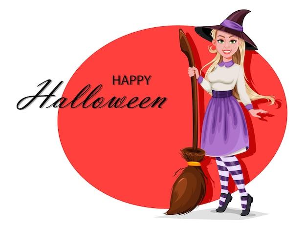 ハッピーハロウィン。ほうきを持っている美しい魔女