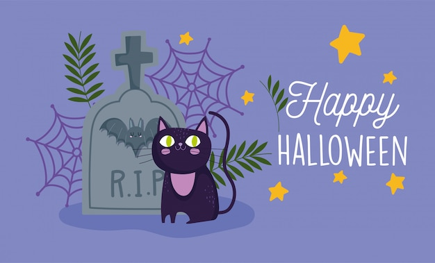 Счастливого хэллоуина, черная кошка надгробная плита летучая мышь паутина звезды трюк или угощение вечеринка празднование векторные иллюстрации