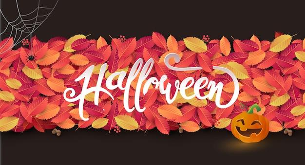 Счастливый хэллоуин фон каллиграфии макет.
