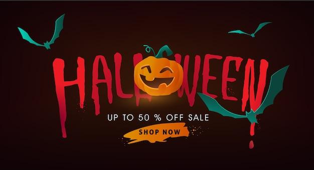 Счастливый хэллоуин каллиграфия баннер с текстом крови