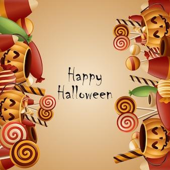 Счастливые хэллоуинские тыквы