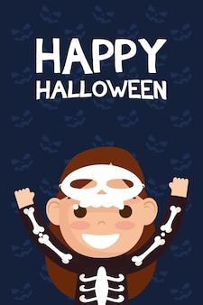 Счастливая открытка на хэллоуин с надписями и черепом персонажей