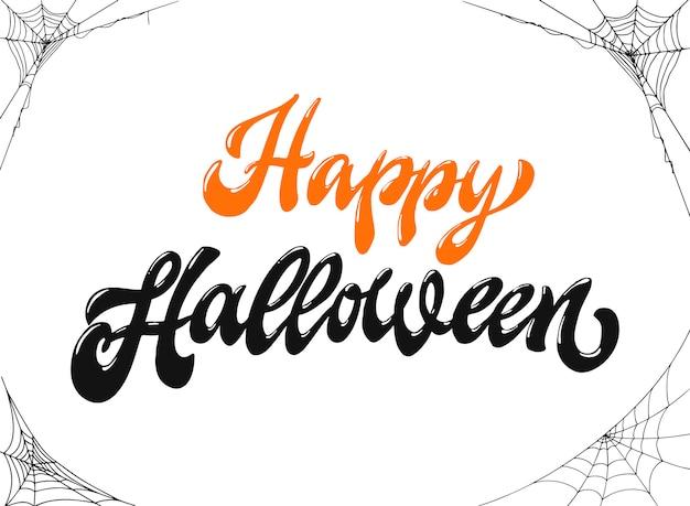 Счастливая карта хэллоуина