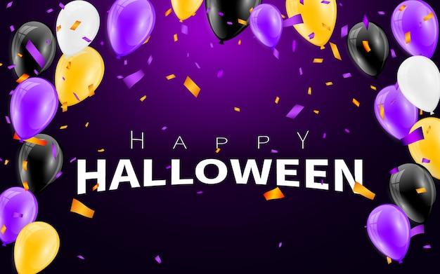 Счастливый фон карнавала хэллоуина. оранжевые фиолетовые флаги гирлянды, концепция конфетти для вечеринки. празднование