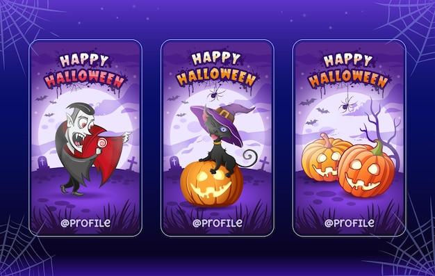 Счастливого хэллоуина. шаблоны мультяшных иллюстраций для рассказов. коллекция. вампир, кот, тыквы