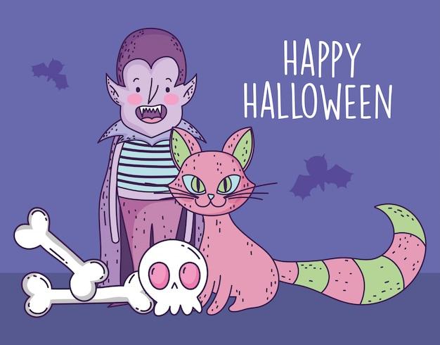 幸せなハロウィーンのお祝い少年ドラキュラ猫の頭蓋骨と骨