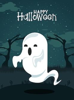 Счастливая карта празднования хэллоуина с призраком