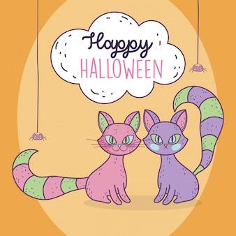 Happy halloween праздник кошек и пауков