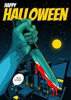 Счастливый хэллоуин, шаблон обложки, рука с ножом на фоне ночного города.