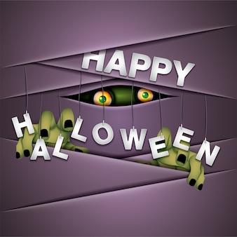 Happy halloween crazy monster.