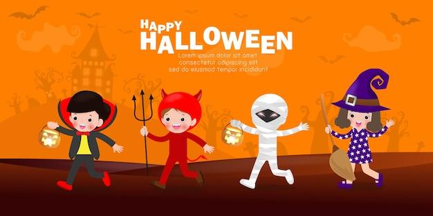 幸せなハロウィーン、トリックオアトリートに行くハロウィーンの仮装を着たかわいい小さなグループの子供たち