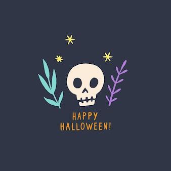 ハッピーハロウィンかわいい頭蓋骨と植物手描きカード