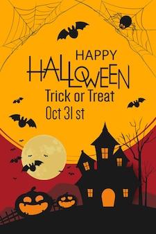 Счастливый день хэллоуина баннер фон, тыквенный монстр векторный дизайн