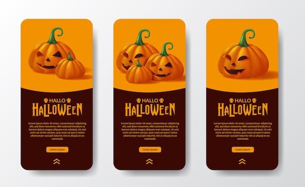 Счастливый день хэллоуина трюк или угощение плакат баннер истории в социальных сетях с 3d тыквенный фонарь монстр оранжевый