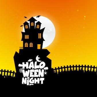 Happy halloween design element with typography