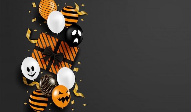ハッピーハロウィン。黒のギフトボックスと風船パーティーでデザインします。