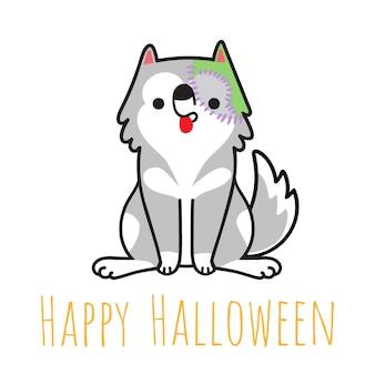 Счастливая собака хэллоуина в костюме хэллоуина.