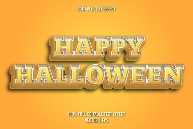 Счастливый хэллоуин редактируемый текстовый эффект в стиле ретро