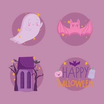 С праздником хэллоуин