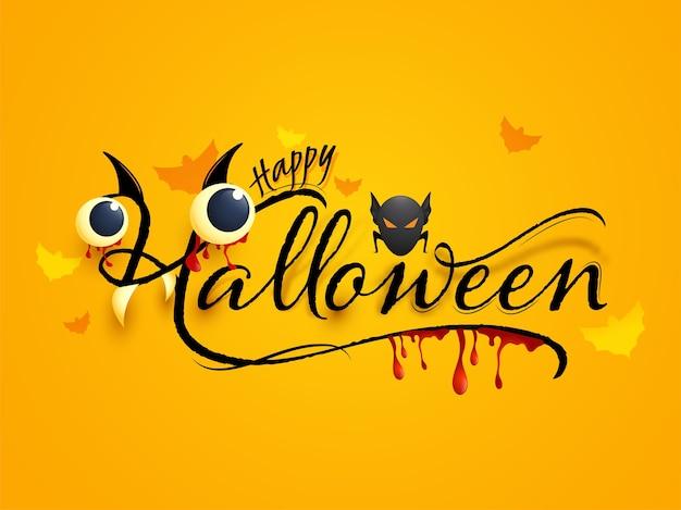 Happy halloween font with eyeballs