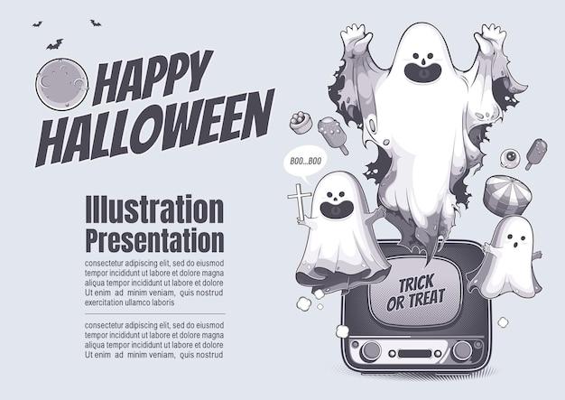 イラストのための幸せなハロウィーンの幽霊かわいい漫画のキャラクターデザイン