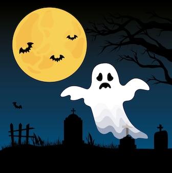 Happy halloween, ghost in dark night on cemetery