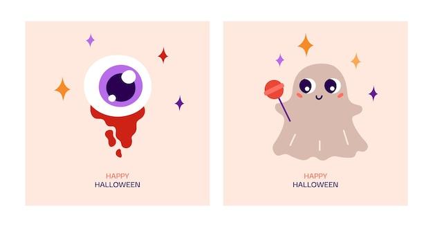 Счастливая поздравительная открытка хэллоуина мультфильм векторные иллюстрации с волшебным призраком с ледяными звездами