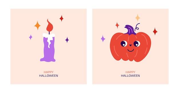 Счастливый хэллоуин открытка мультфильм векторные иллюстрации с горящей свечой из тыквы и звездами