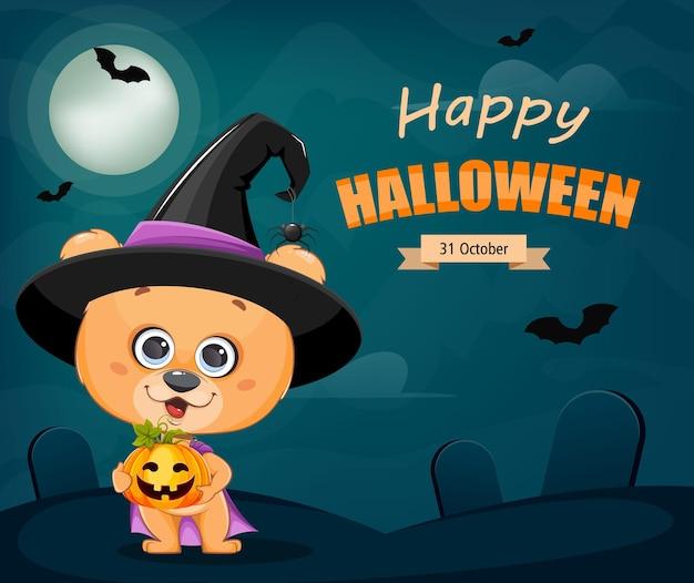 Счастливая поздравительная открытка хэллоуина милый маленький медведь в шляпе ведьмы, держащий джек о фонарь