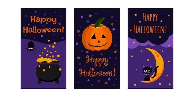 Счастливый набор поздравительных открыток хэллоуина. симпатичный персонаж хэллоуина черная кошка на луне, оранжевая тыквенная лампа, котел с ядом и черный паук. векторные иллюстрации шаржа плоский стиль партии флаер.