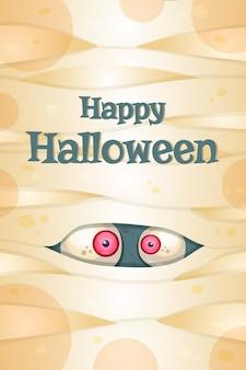 Счастливый шаблон вектора поздравительной открытки хэллоуина. открытка с осенним праздником. жуткое празднование вечеринки