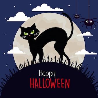 어두운 밤에 고양이와 거미 해피 할로윈 인사말 카드