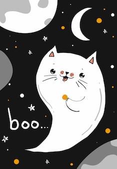 幽霊猫のキャラクターと月、ベクトルイラストとハッピーハロウィングリーティングカード
