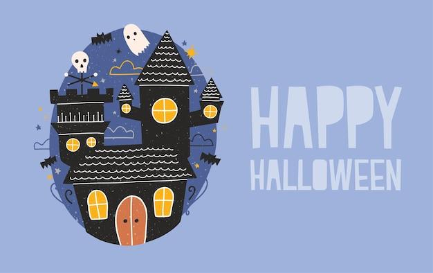 Счастливая поздравительная открытка хэллоуина с мрачным замком с привидениями, забавными привидениями и летучими мышами, летящими на фоне темного звездного ночного неба