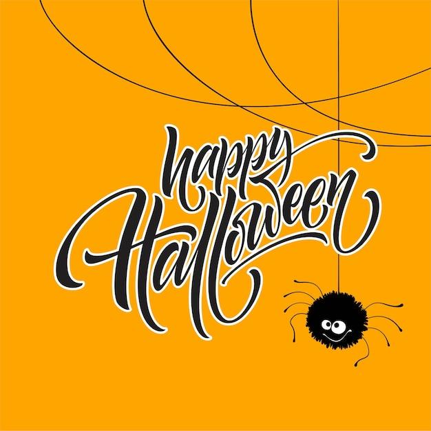 Felice halloween. calligrafia creativa disegnata a mano e scritte a penna pennello. illustrazione vettoriale eps10