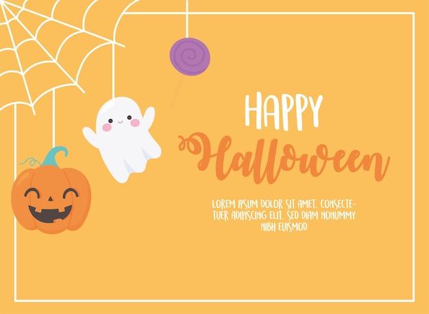 ウェブカードのイラストにカボチャの幽霊キャンディーをぶら下げ幸せなハロウィーン