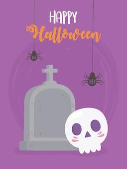 Счастливый хэллоуин висячие черепа пауков и иллюстрация карты надгробия