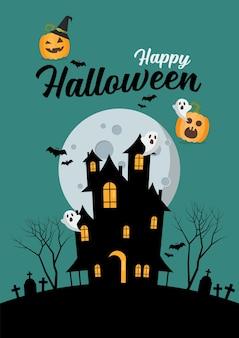 Счастливый хэллоуин дом с привидениями иллюстрация