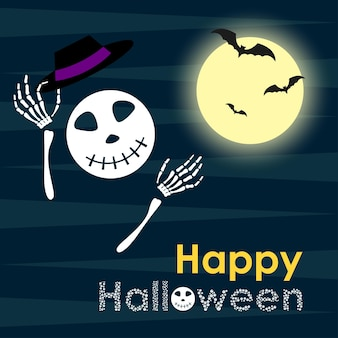 Happy halloween holiday card template t shirt print or party invitaion