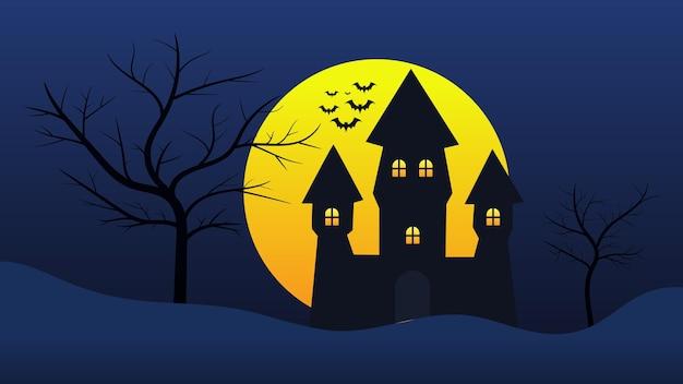 丘の上の幽霊の出る城の後ろの夜空に満月と幸せなハロウィーンの休日のパーティーの背景
