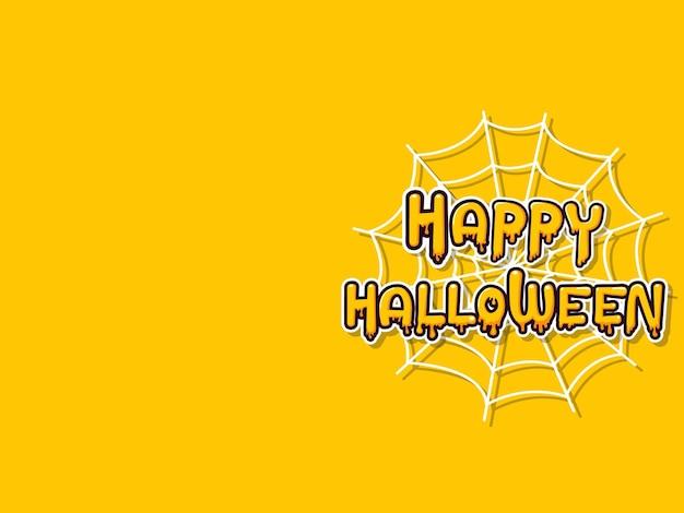 노란색 주황색 배경에 노란색 주황색 adn 스파이더 웹이라는 글자가 있는 해피 할로윈 가로 배너입니다. 벡터 일러스트 레이 션