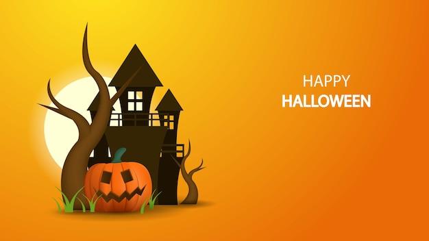 Счастливого хэллоуина иллюстрация на апельсине