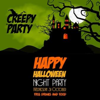 Happy halloween invitation banners design vector