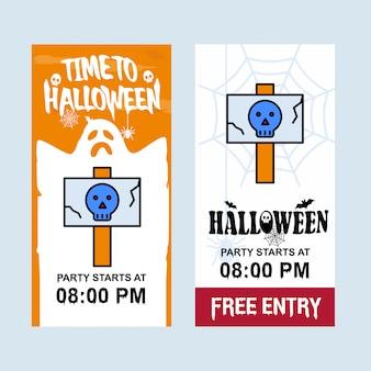 Happy Halloween invitation design with danger board vector