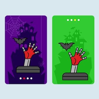 Happy halloween invitation design with grave vector