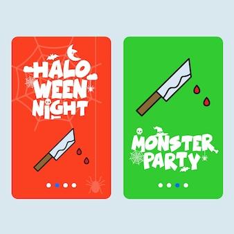 Happy halloween invitation design with knife vector