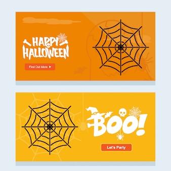 Happy halloween invitation design with spider vector